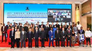 2021 China-Africa Video and Photo Competition concludes