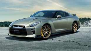2022 Nissan GT-R revealed in Japan with two new editions