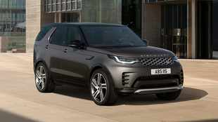 Land Rover Discovery Metropolitan Edition revealed as brawnier looking flagship
