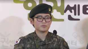 WATCH: South Korean court tells army to annul dismissal of transgender soldier who committed suicide