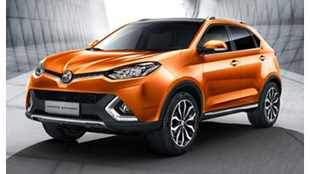 First pictures: MG GTS 4x4 Crossover