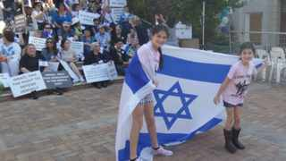 A pro-Israeli rally was held near the Jewish Museum in Hatfield Street in Cape Town on Sunday. Picture: Supplied