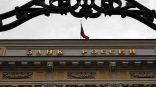An exterior view shows the headquarters of the Central Bank in Moscow in this file picture.