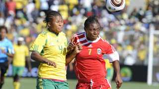Banyana Banyana were outplayed in extra time by a determined Equatorial Guinea side, costing the hosts a guranteed place at the World Cup finals.