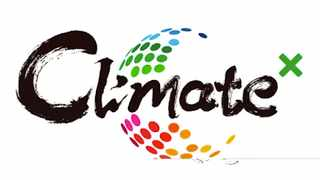 ClimateX will focus on the interconnection between climate and four areas: Nature & Biodiversity, Food & Health, Energy, and Transportation.