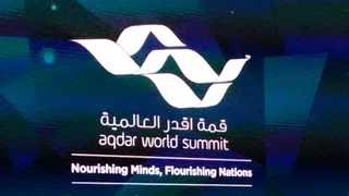 Experts and international leaders are attending the Aqdar summit at the Abu Dhabi National Exhibition Centre in the United Arab Emirates to discuss the ever increasing importance of lifelong learning as workforces globally strive to remain relevant amid unprecedented changes in the workplace.