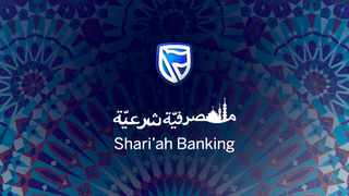 Financial services Standard Bank has announced that it has introduced a Shari'ah-compliant discretionary trust for Muslims who wants to structure their assets and conduct their estate planning according to Shari'ah principles or guidelines. File photo.