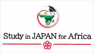 Japanese universities currently offer over 942 programmes taught fully in English.