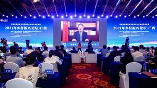Liu Xiaofeng, vice chairman of the 12th National Committee of the Chinese People's Political Consultative Conference, delivers an opening speech at the 2021 Rural Vitalization Forum in Nanning, south China's Guangxi Zhuang Autonomous Region, Sept. 13, 2021. (Photo/People's Daily Online)