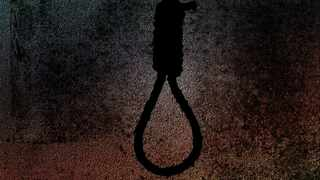 No execution has taken place in the country since 1998, and death penalties are often commuted. Picture: Pixabay