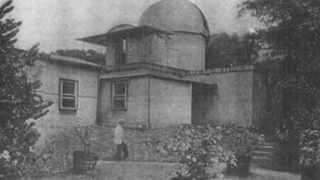 The Natal Observatory