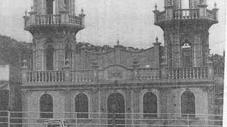 The Queensbridge Masjid, probably after renovations in the 1980s.