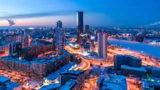 The city of Yekaterinburg in Ural, Russia.