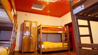 One of the accommodation offerings at Pariwana Hostel in Cusco. Picture: Pariwana Hostel website.
