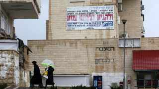 A sign cautioning women to dress modestly hangs on a building in the town of Beit Shemesh, near Jerusalem.