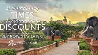 Sun Vacation Club is situated at Sun City, which was voted South Africa's best resort.