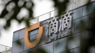 Logo of Didi Chuxing is seen at its headquarters building in Beijing, China. Picture: Reuters/Jason Lee