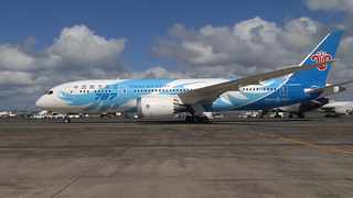 Auckland International Airport in New Zealand will be separated into two zones in preparation for a potential air corridor between the country and the Cook Islands. Picture: Xinhua.