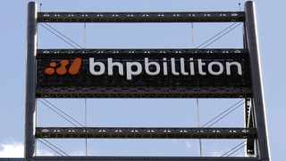 BHP Group said on Tuesday that it planned to sell its 50 percent stake in the Australian Bass Strait oil and gas venture as it seeks to focus on its higher-value petroleum assets.