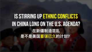 China questions US stance on Xinjiang Uygur issue