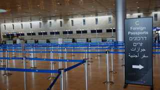 File photo: Check-in counters are empty at the Ben Gurion Airport near Tel Aviv, Israel. Picture: AP