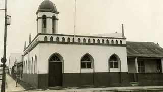 The May Street Mosque probably in the early 50s.