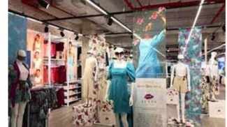 Local creatives stand the chance to design an exclusive range for Pick n Pay clothing