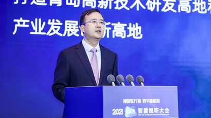 2021 5G Intelligent Audiovisual Conference held in E China's Qingdao