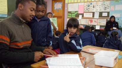 DBE opens applications for education assistant posts