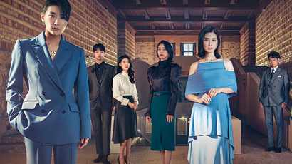'Mine' is all about luxury, splendour and fashion