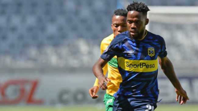 GIVEN FREE REIN: Cape Town City ace Mduduzi Mdantsane is banging in goals