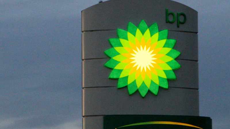 BP hits 25-year low a week after unveiling climate strategy, Newsline
