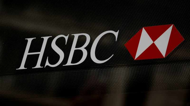 HSBC, StanChart shares fall to 22-year lows on reports of illicit money flows, Newsline