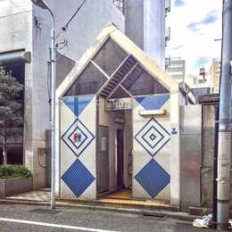 Public Restrooms in Japan Are Cooler Than Most Homes