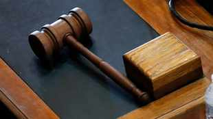 Taxpayer's right to be notified is a matter of administrative justice