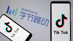 India's Chinese app ban seen jolting expansion of ByteDance