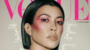 LOOK: Kourtney Kardashian on the cover of Vogue Arabia