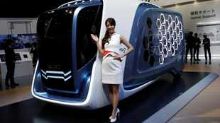 Isuzu's quirky van concept thinks its a beehive