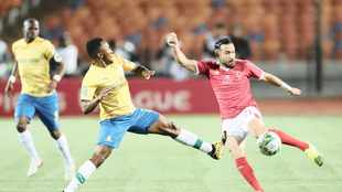 Mamelodi Sundowns face a tough task