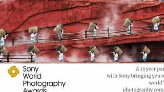 The Sony World Photography Awards is a celebration of photography in its most beautiful form. Picture: Website screenshot