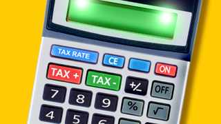 Your tax-deductible contributions to a retirement fund are subject to a maximum of 27.5% of the greater of your taxable income or remuneration. Supplied