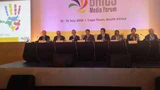 Alexandre Gorelik sits second on the panel from the left. Supplied