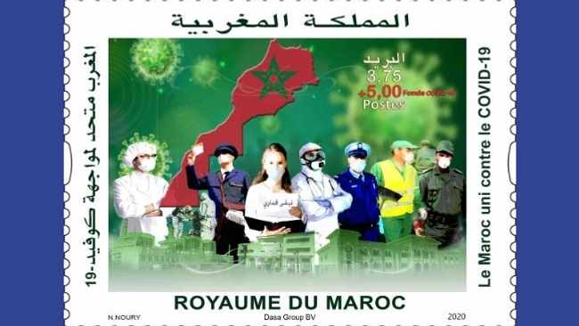 Morocco's postal service, Barid Al-Maghrib, has issued a new commemorative postage stamp that honours frontline workers in the fight against Covid-19. Photo via @KoalaBytes on Twitter.