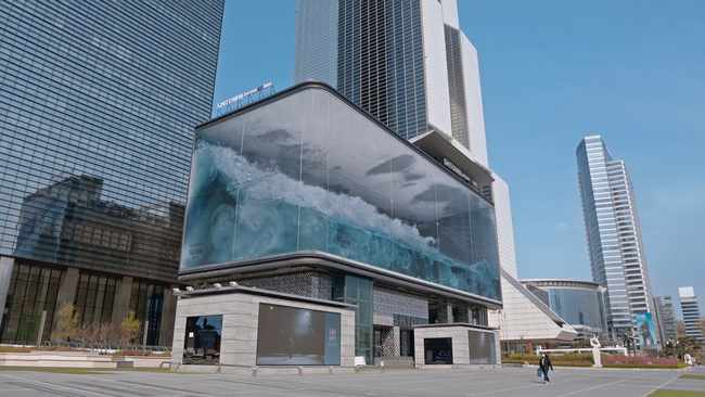 Wave, created by design company dstrict, showcases an anamorphic illusion in Seoul's upscale and modern Gangnam-gu. Picture: Supplied.