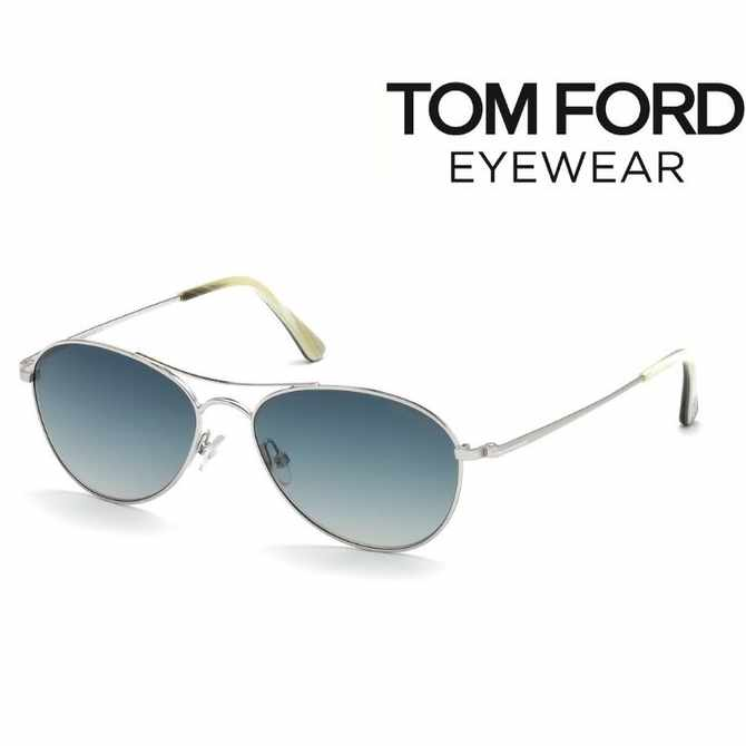 Win with GQ and Tom Ford