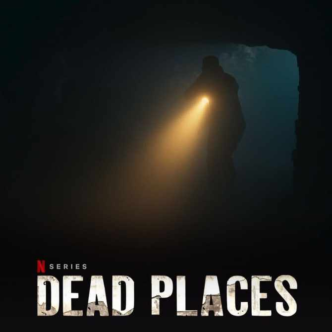 All the details about Mzani's first paranormal series Dead Places